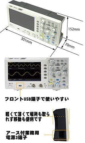 OWON『スーパーエコノミータイプデジタルオシロスコープ(SDS1022)』