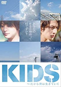 KIDS(2007)