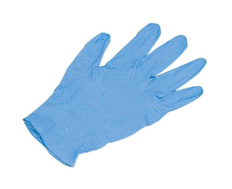 曖昧な怒って怒って宇都宮製作 シンガーニトリルディスポ手袋 No.200 ブルー 粉付 100枚入 SS