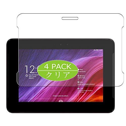 Vaxson 4 Stück Schutzfolie kompatibel mit Asus Padfone S Tablet 9