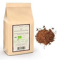 100% NATUREL: vous obtenez notre sucre de canne muscovado complet non traité issu de l'agriculture biologique certifiée. Ce sucre brun naturel des Philippines séduit par son goût riche, sa haute teneur en ingrédients précieux et ses multiples possibi...