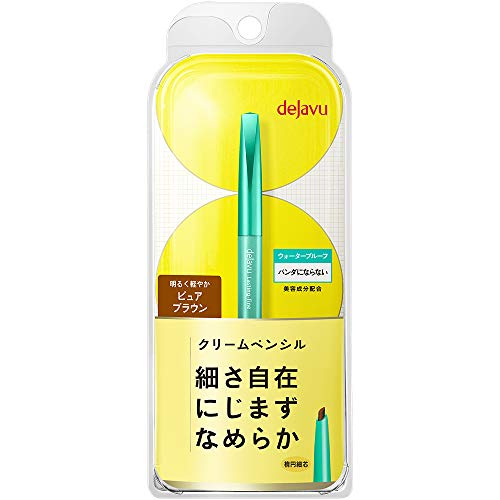 Dejavu Lusting Fine a Cream Pencil Eyeliner - Pure Brown (Green Tea Set)