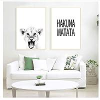 ハクナマタタクォートアートキャンバスペインティングベイビーライオンプリントワイルドライフアニマルブラックホワイトポスターキッズルームホームデコレーションフレームなし