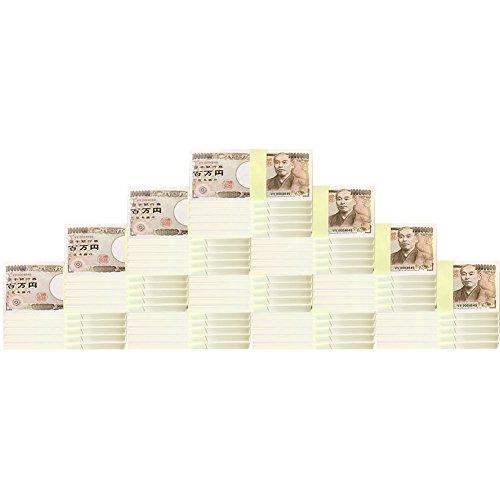 【ノーブランド品】【100万円グッズ】 新型 百万円札 メモ帳 50束セット