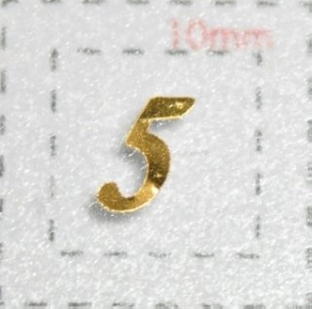 シーフードピークオペレーター【数字ネイルシール】1筆記体《5》ゴールド/1シート9枚