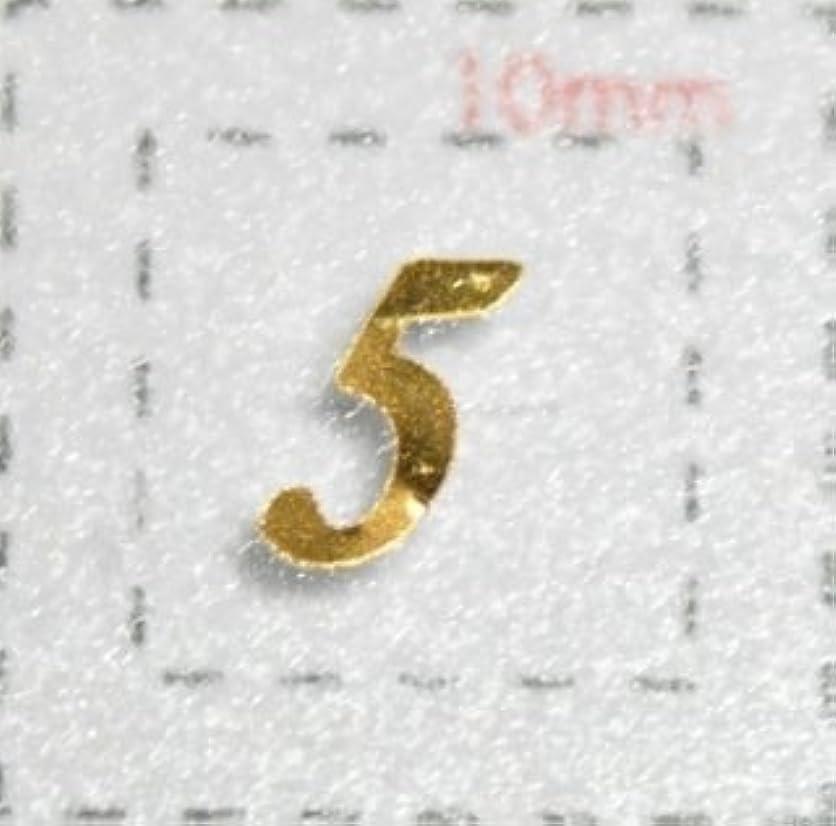 遺跡把握疎外する【数字ネイルシール】1筆記体《5》ゴールド/1シート9枚