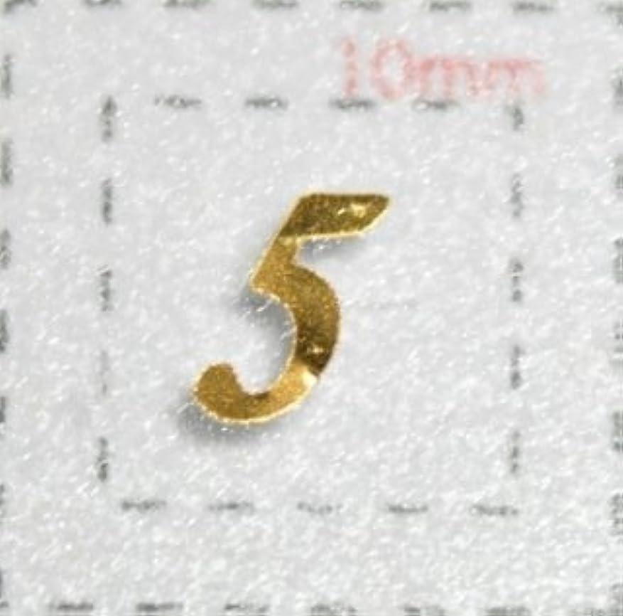 マイクロフォン容疑者布【数字ネイルシール】1筆記体《5》ゴールド/1シート9枚