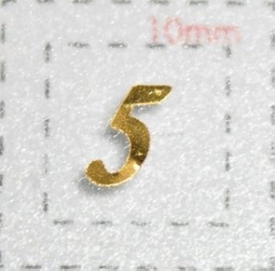 荷物によって嫉妬【数字ネイルシール】1筆記体《5》ゴールド/1シート9枚