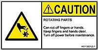 警告ラベル.com PL警告ラベル IA0113601 切断(回転部):英語 Lサイズ 6枚入 IA0113601LE-1