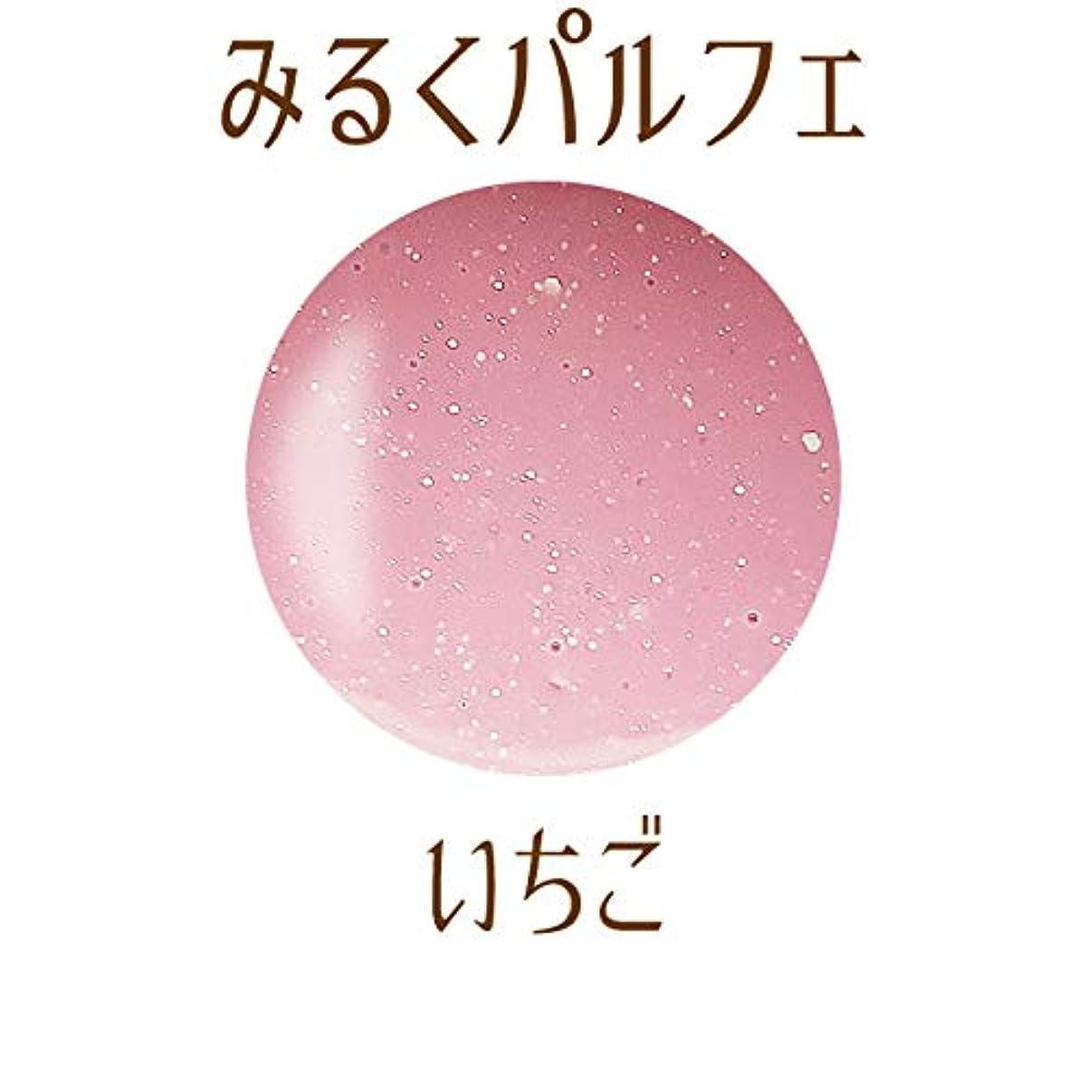 ミルクたらい猛烈な数量限定 カラージェル みるくパルフェ いちご 3g