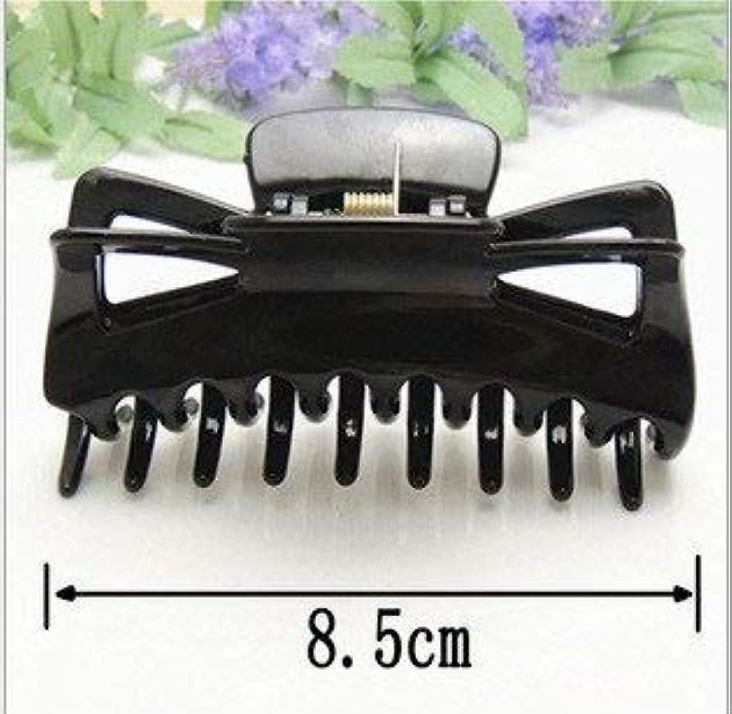 倍増安価な通知するLUOSAI プラスチック製のバタフライスタイルのヘアピンヘアクロークリップ(ブラック)レディース女性