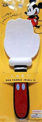 Mickey Mouse Rice Paddle
