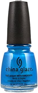 (3 Pack) CHINA GLAZE Nail Lacquer with Nail Hardner - Sexy In city (並行輸入品)