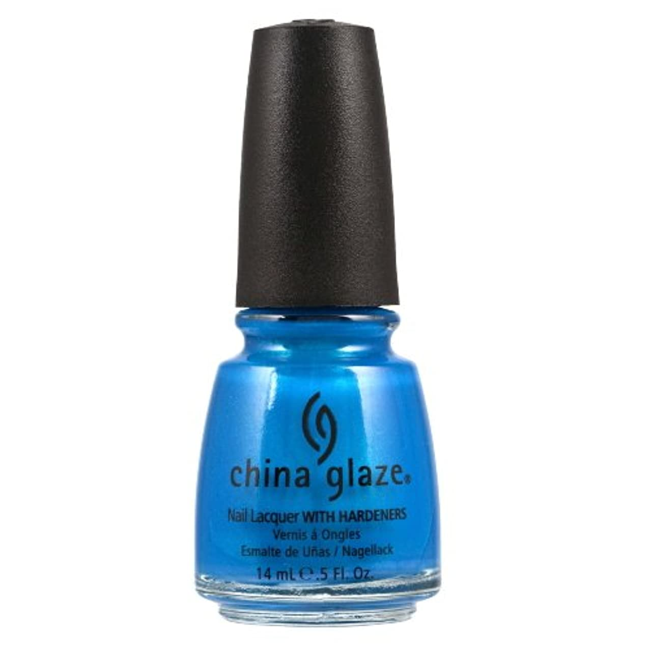 祈る通常セールスマンCHINA GLAZE Nail Lacquer with Nail Hardner - Sexy In city (並行輸入品)