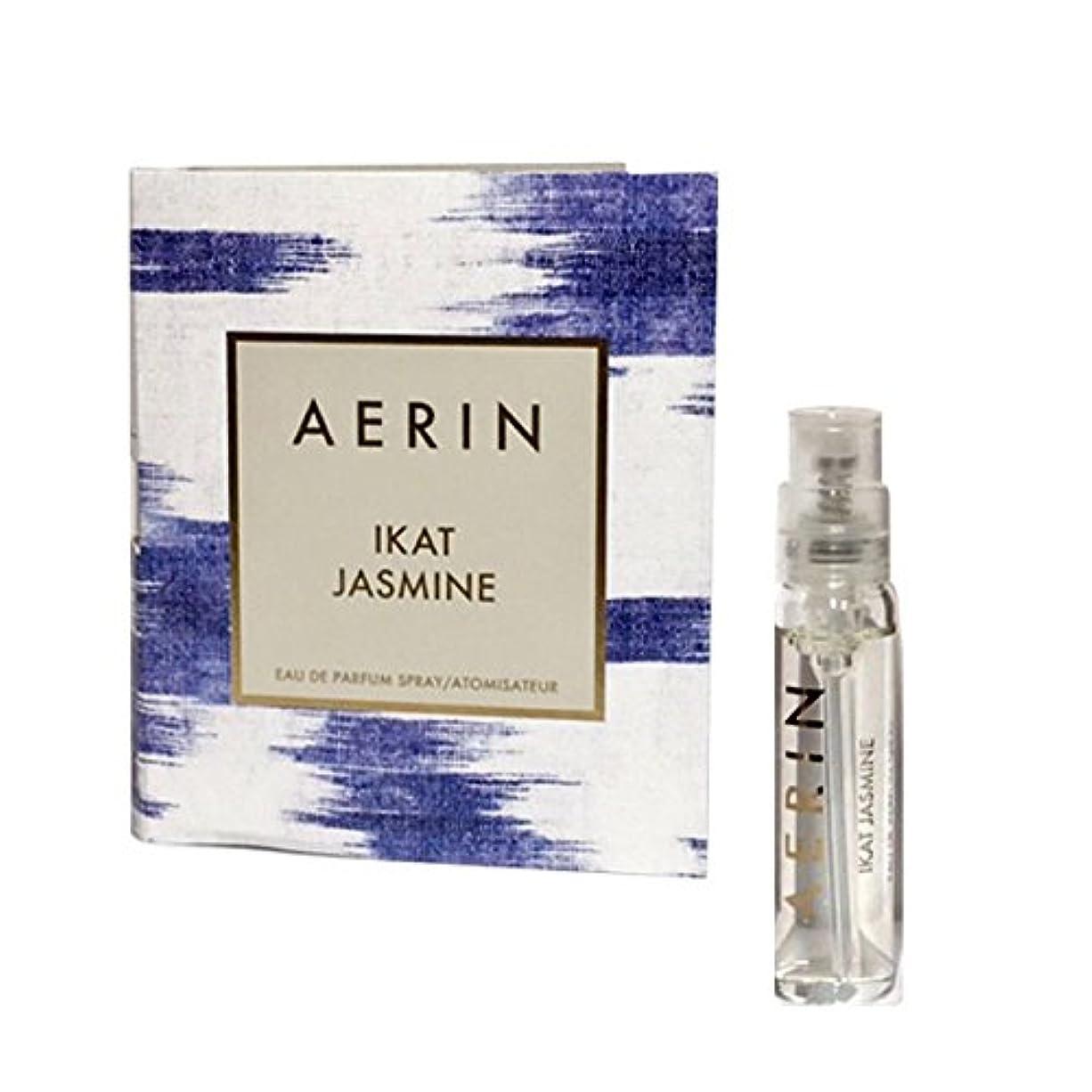 ねじれ公平な興奮AERIN Ikat Jasmine 2ml Travel Size [海外直送品] [並行輸入品]