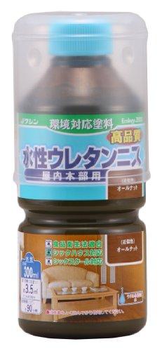 和信ペイント 水性ウレタンニス 屋内木部用 高品質・高耐久・食品衛生法適合 オールナット 300ml