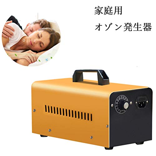 Check Out This Industrial Commercial Ozone Generator,32,000mg/h O3 Air Purifier Deodorizer Sterilize...