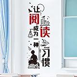 whmyz Clase Aula decoración de la Oficina arreglo Pegatinas de Pared Inspiradoras Clase Cultural Idioma de la Pared Pintura de Texto autoadhesiva