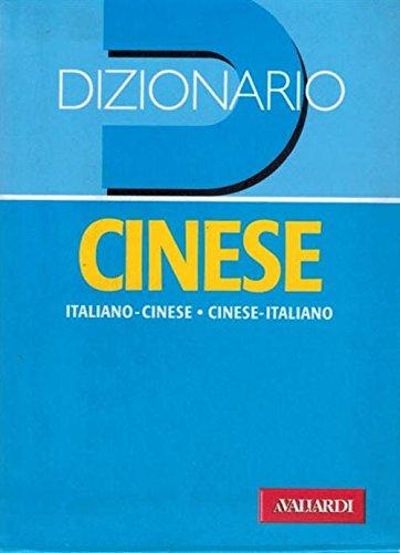 Dizionario cinese. Italiano-cinese. Cinese-italiano