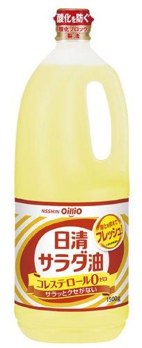 日清オイリオ サラダ油 コレステロールゼロ 1500g