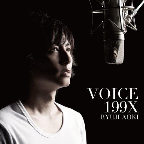 VOICE 199X(仮) 通常盤