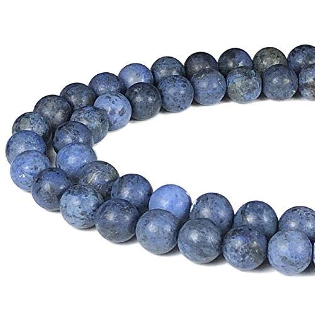 [ABCgems] Matte Africa Denim Dumortierite 8mm Smooth Round Beads for Beading & Jewelry Making