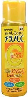 メラノCC 薬用しみ対策美白化粧水 × 2個