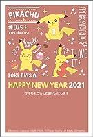 【3枚入り】令和3年(2021年)丑年 お年玉付き年賀状 キャラクター年賀状 CG313