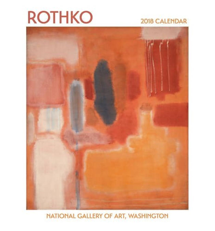 親密なパーク運命的なRothko 2018 Calendar