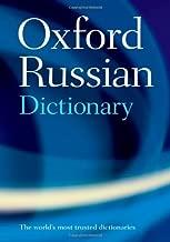 Oxford Russian Dictionary: Russian-English / English-Russian