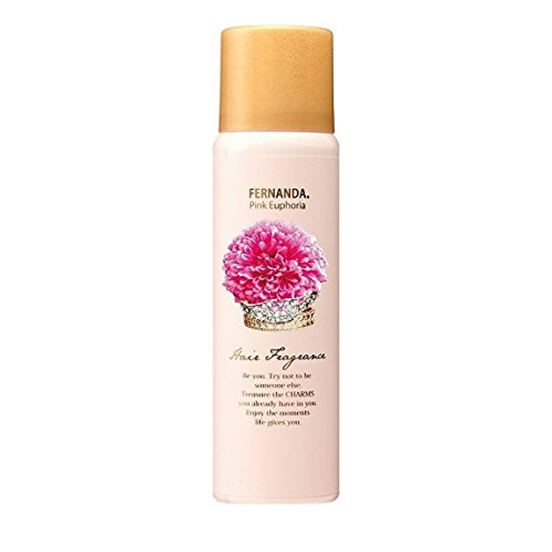 靄ピストン死んでいるFERNANDA(フェルナンダ) Hair Fragrance Pink Euphoria (ヘアー フレグランス ピンクエウフォリア)