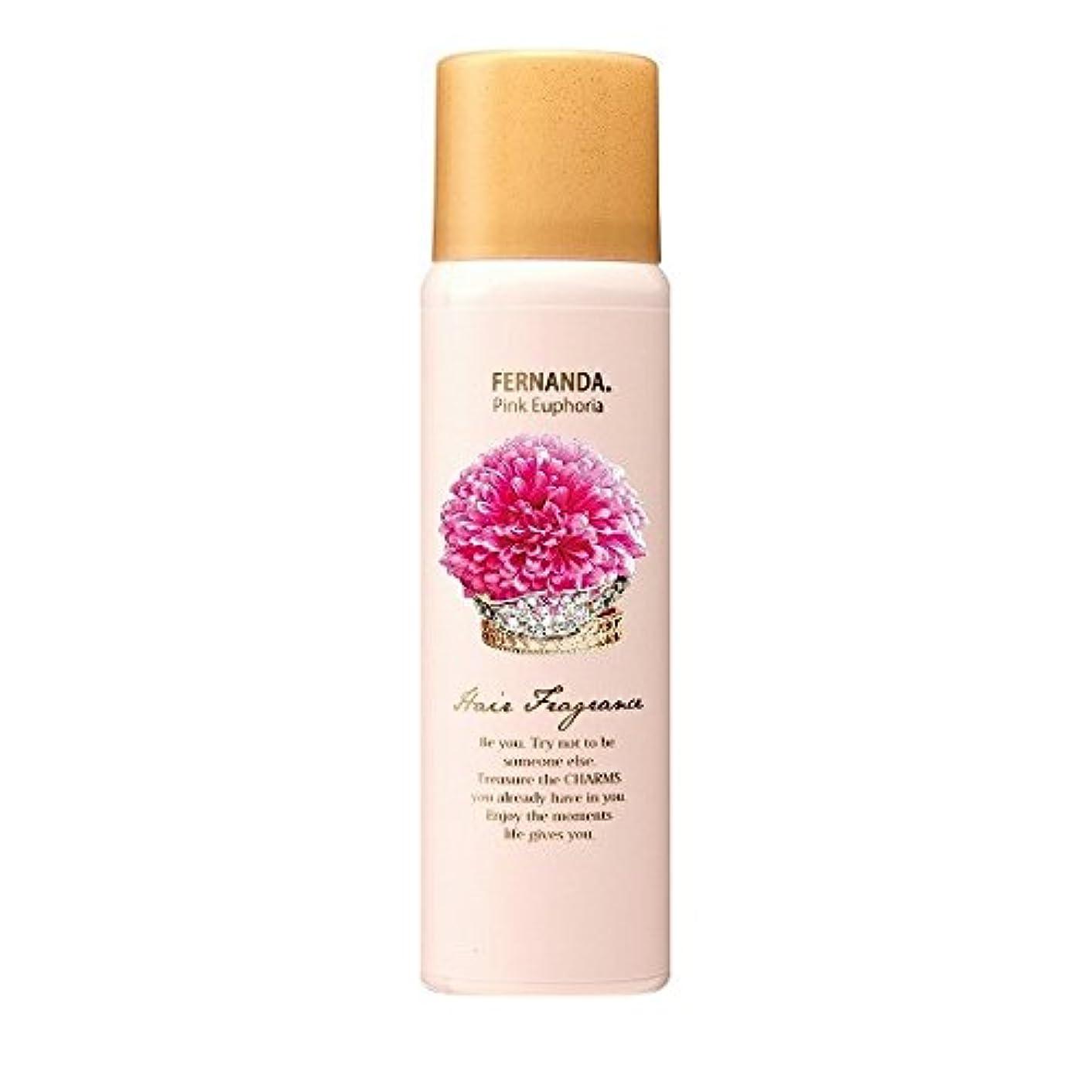 有益な崇拝する皮肉なFERNANDA(フェルナンダ) Hair Fragrance Pink Euphoria (ヘアー フレグランス ピンクエウフォリア)