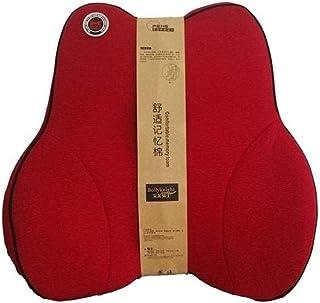 Medical Memory Backrest Helps Back Comfort Red