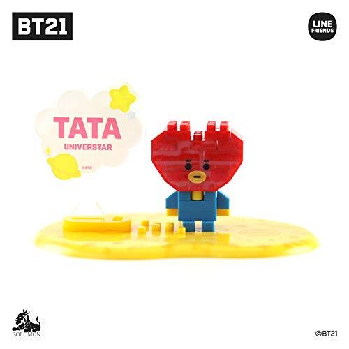 【公式】 BT21 ナノブロック nanoblock/ラインフレンズ BTS 防弾少年団 BABY ベビー ベイビー 赤ちゃん (TATA)