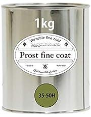 ペンキ 水性塗料 1kg/ 艶消し 壁 天井 壁紙 壁クロス ファインコート つや消し