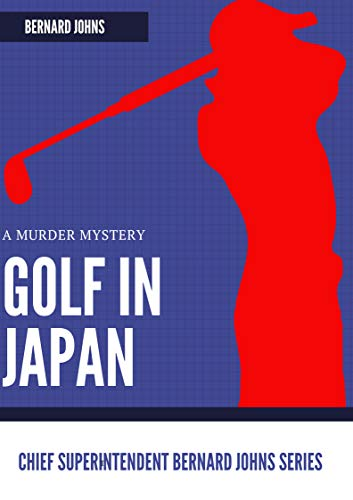 Golf in Japan: a murder (Chief Superintendent Bernard Johns Book 3) (English Edition)
