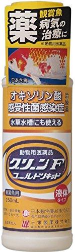 【動物用医薬品】ニチドウ グリーンFゴールドリキッド 250ml