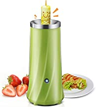 QYHSS Elektrische verticale eierkoker, worst-omeletmachine, snelle handen, anti-aanbaklaag, kookgerei, voedzaam, voor het ...