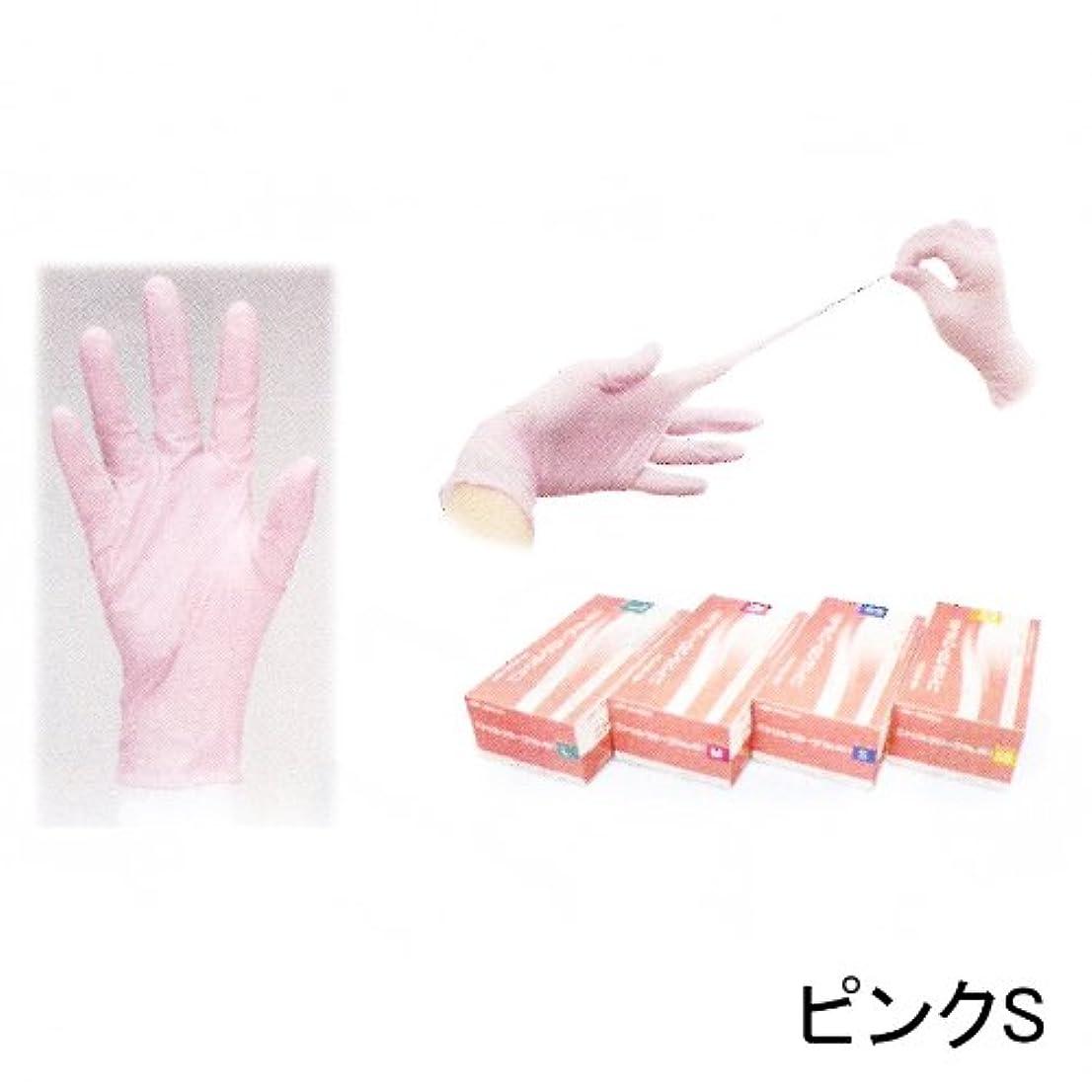 カフェ刈り取る貢献ニトリルグローブ(左右兼用200枚入) ピンクS