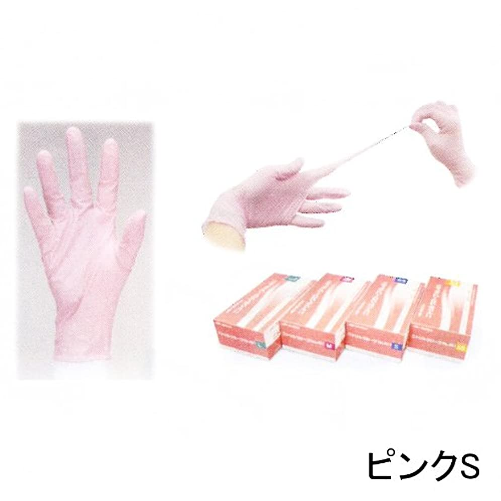 に応じて印象感謝しているニトリルグローブ(左右兼用200枚入) ピンクS