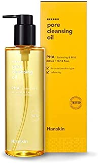 Hanskin Cleansing Oil Cleanser Blackhead Facial PHA Moisturizer Sensitive Skin Nature Organic (10.14 fl.o.z) (PHA - For Sensitive Skin)