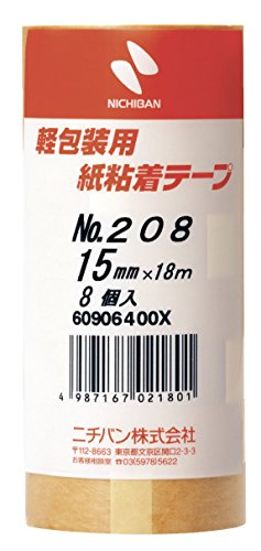 ニチバン マスキングテープ 軽包装用 8巻入 15mm×18m 208H-15