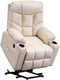 Mcombo Electric Power Lift Recliner Chair Sofa for Elderly, 3 Positions, 2 Side Pockets and Cup Holders, USB Ports, Faux Leather 7288 (Cream White)