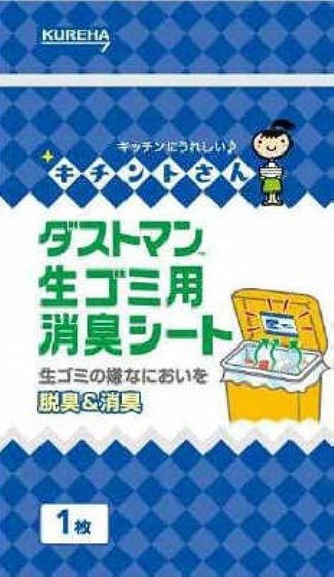 売るモルヒネアジア人ダストマン 生ゴミ用消臭シート 1枚入り × 3個セット