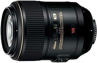 Nikon AF-S VR Micro-Nikkor 105mm f/2.8G IF-ED Lens for Nikon DSLR Cameras