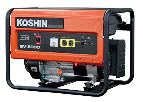 工進(KOSHIN) スタンダード 発電機 (定格出力2.0kVA) GV-2000 50Hz用 オープン型 非常用 防災用 災害用 備蓄 災蓄 非常用 電源 台風 地震