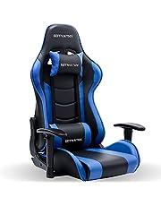 ゲーミングチェア 座椅子 ゲーミングチェア 360°回転可能 180°リクライニング可能 アームレスト昇降可能 リクライニング 可動肘 【耐荷重140kg】 ヘッドレスト 調節可能ランバーサポート ひじ掛け ハイバック ブルー【日本国内発送】BLUE
