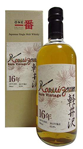 Karuizawa (silent) - Rare Vintage Cask #7815-1997 16 year old Whisky