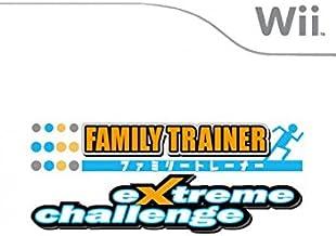 Family Trainer:Extreme Challen