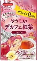 やさしいデカフェ紅茶(アップル)3袋セット